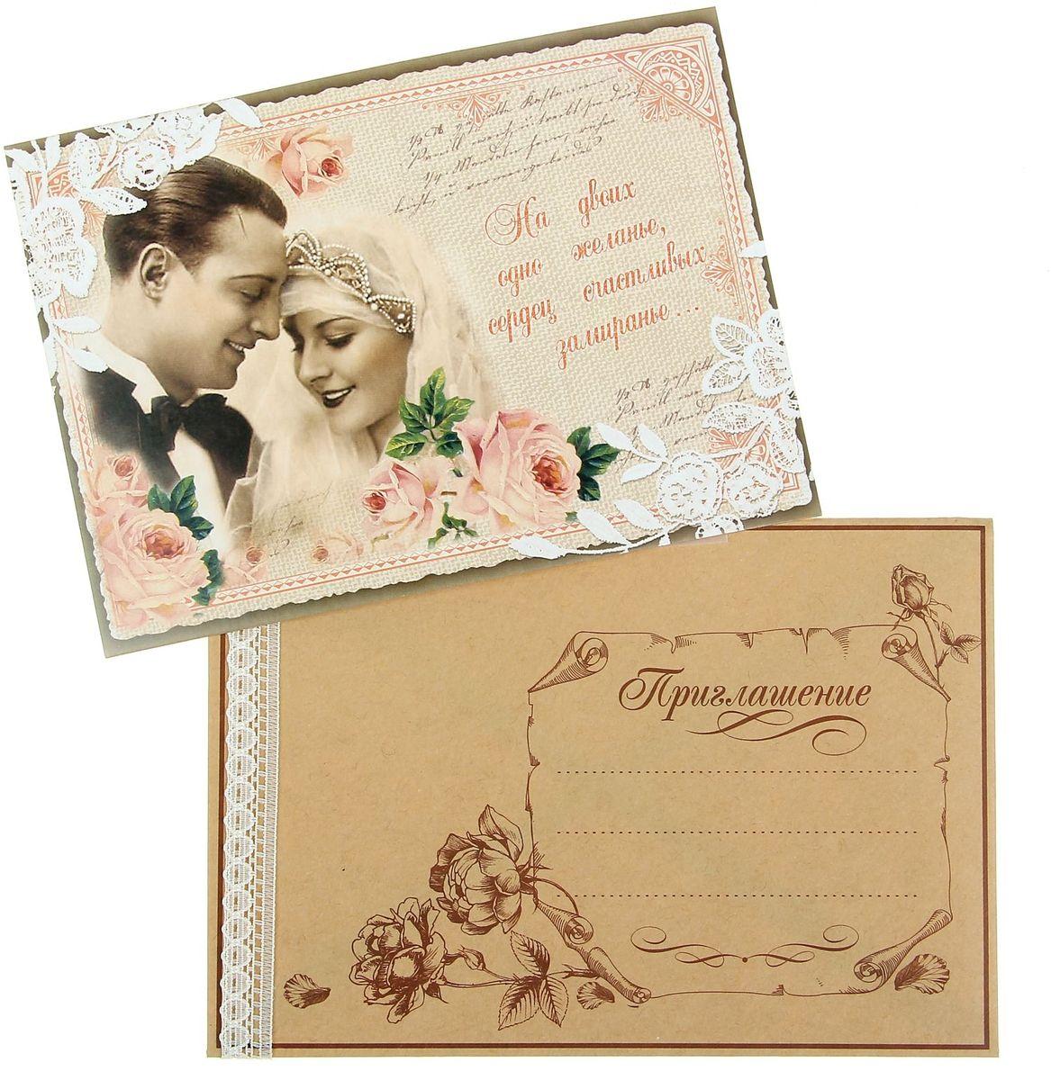 """Приглашение на свадьбу """"На двоих одно желание"""", 16,1 х 11,3 см"""