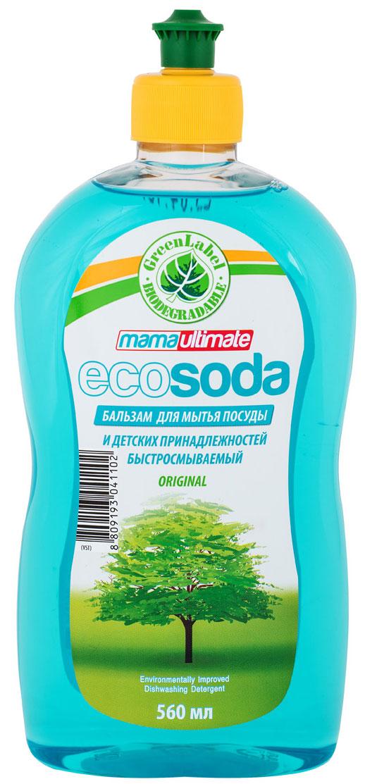 """Бальзам для мытья посуды и детских принадлежностей EcoSoda """"Original"""", быстросмываемый, 560 мл"""