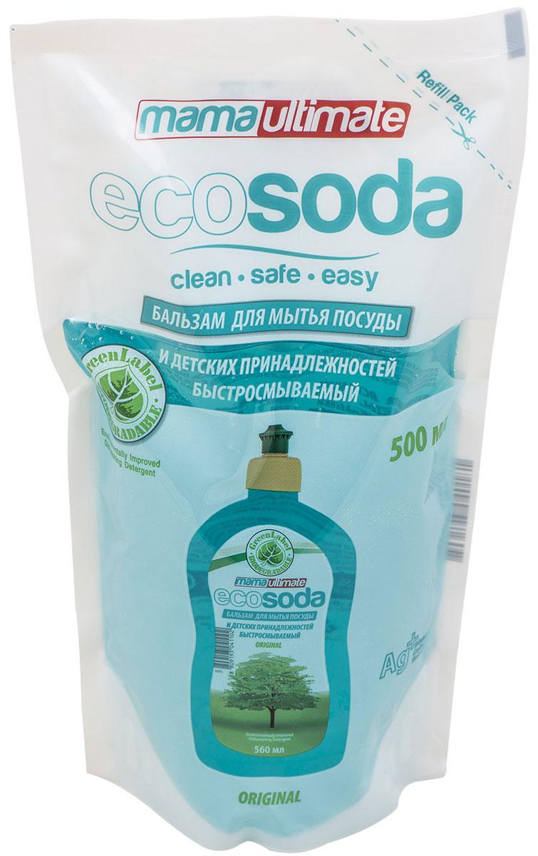 """Бальзам для мытья посуды и детских принадлежностей EcoSoda """"Original"""", быстросмываемый, сменная упаковка, 500 мл"""