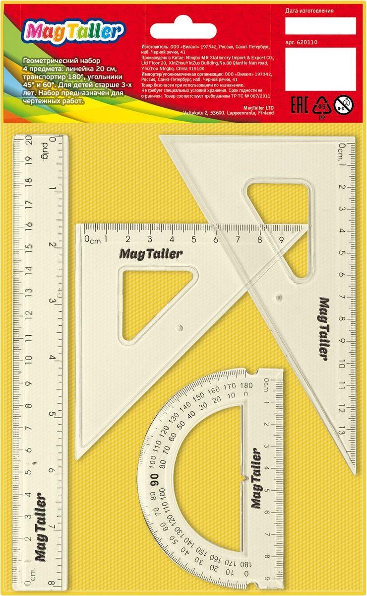 MagTaller Набор геометрический Geo Standart 4 предмета620110Геометрический набор MagTaller состоит из линейкаи20 см, транспортира 180 градусов, угольника 45 градусов, угольника 60 градусов. Все предметы набора выполнены из высококачественного пластика и дополнены высококачественной нестираемой градуировкой. Набор предназначен для чертежных работ.