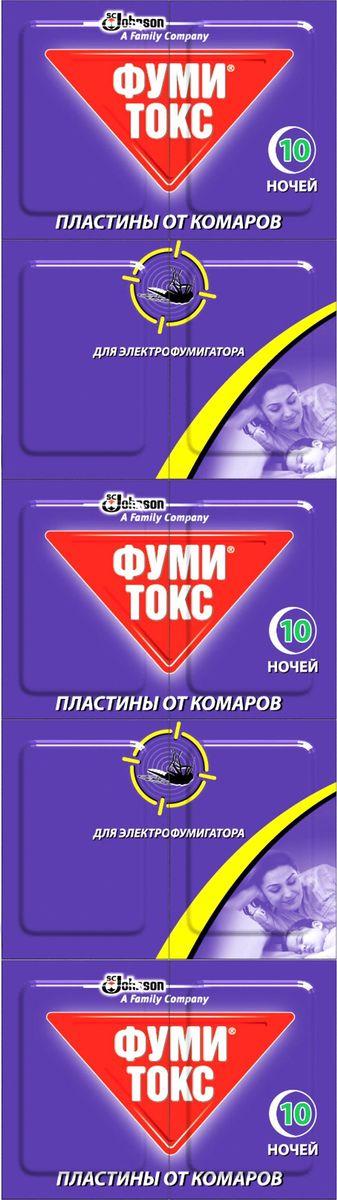 Пластины от комаров Фумитокс, регулярные, 10 шт от комаров в квартире