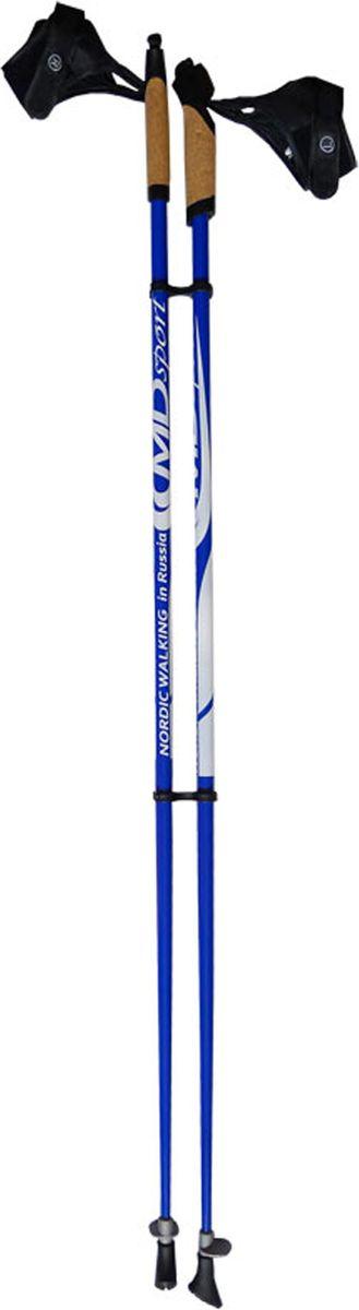 Палки для скандинавской ходьбы CMD Sport, цвет: синий, длина 110 см, L-XL, 2 шт наконечник для палок для скандинавской ходьбы larsen nordic аc 16 летний цвет черный