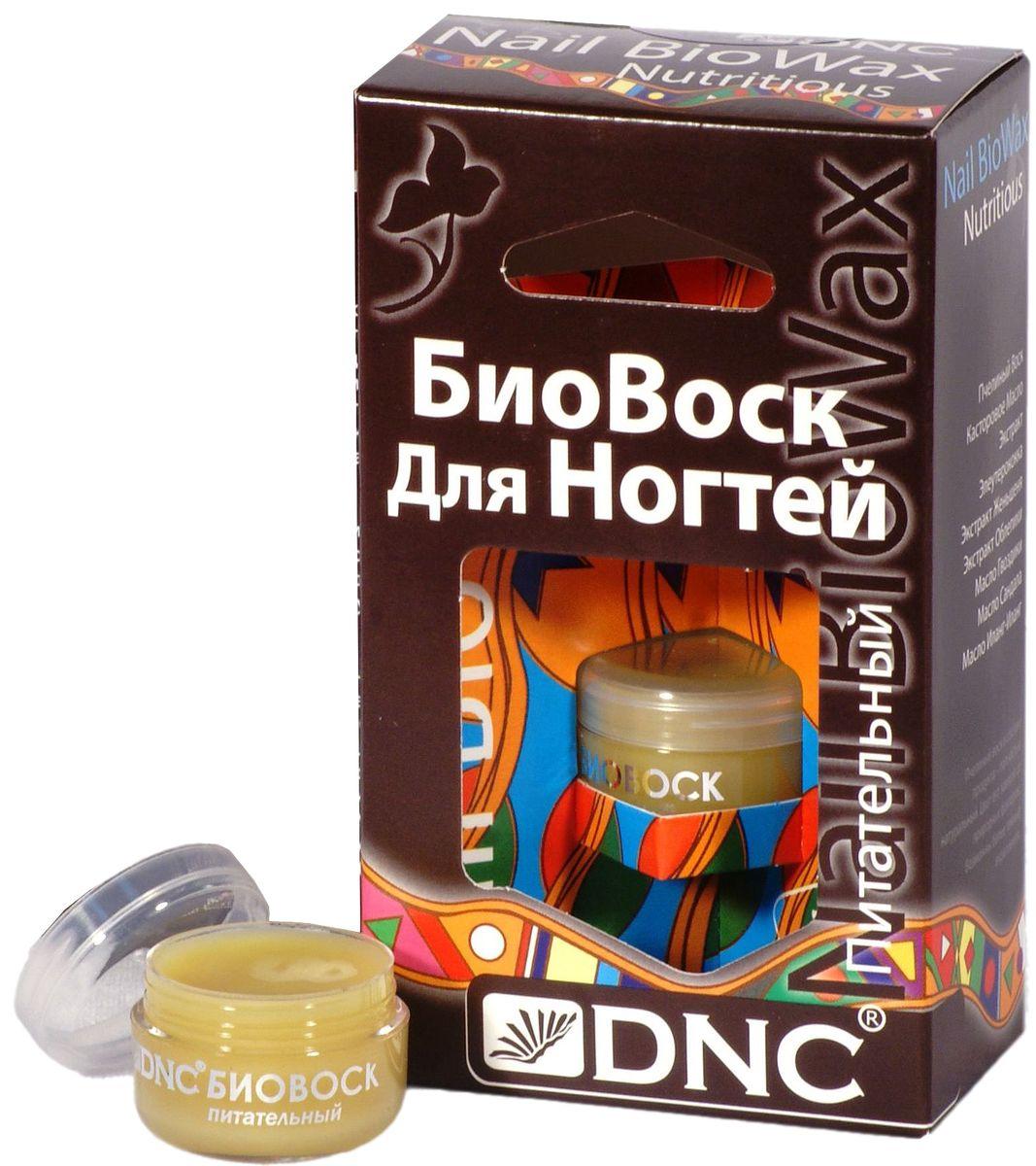 DNC Биовоск для ногтей, питательный, 2 х 6 мл dnc воск для ногтей полирующий 5 мл