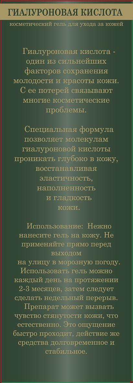 GemeneНабор