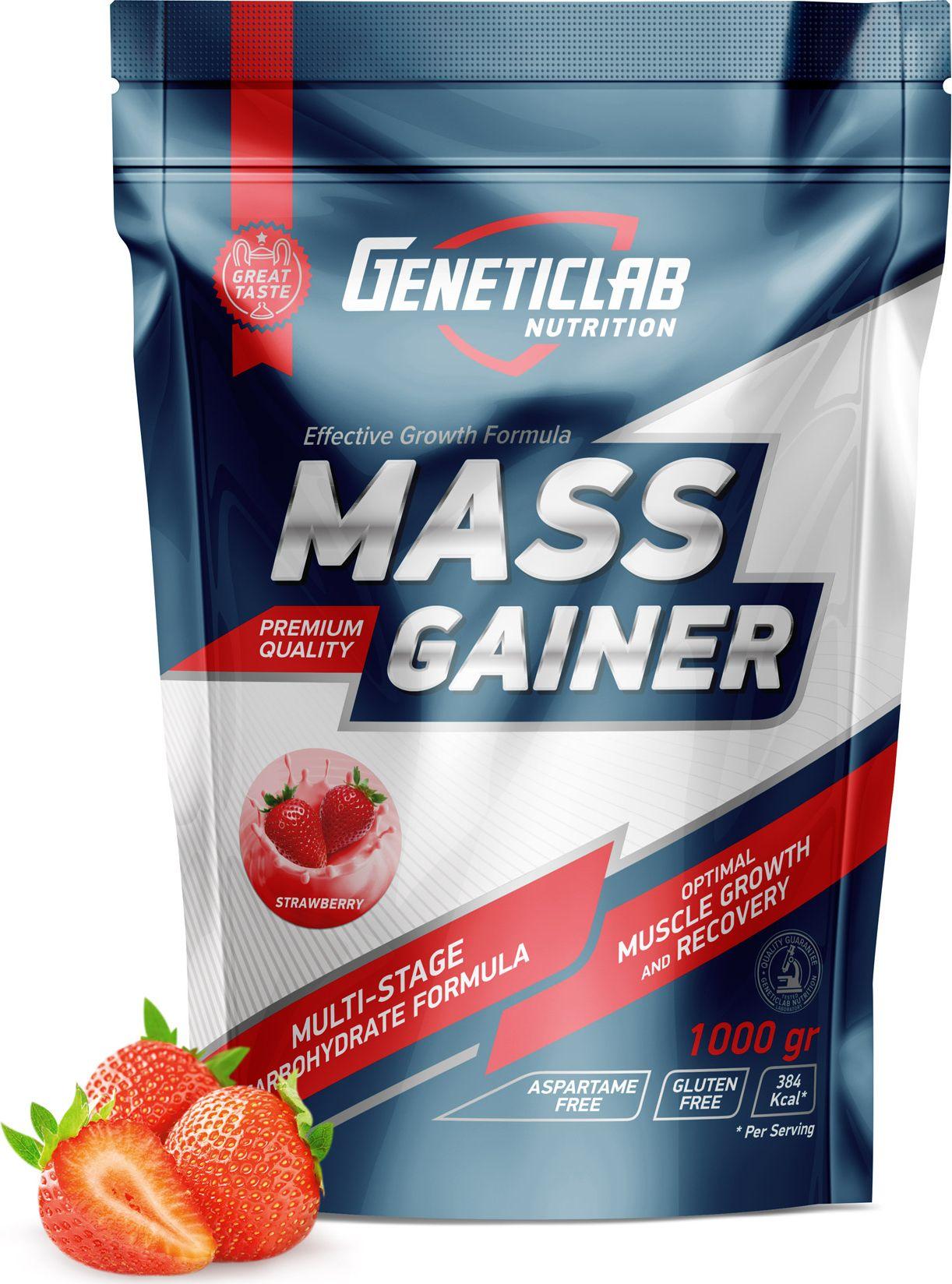 Гейнер Geneticlab Mass Gainer , клубника, 1000 г гейнер optimum nutrition pro gainer клубника 4 45 кг