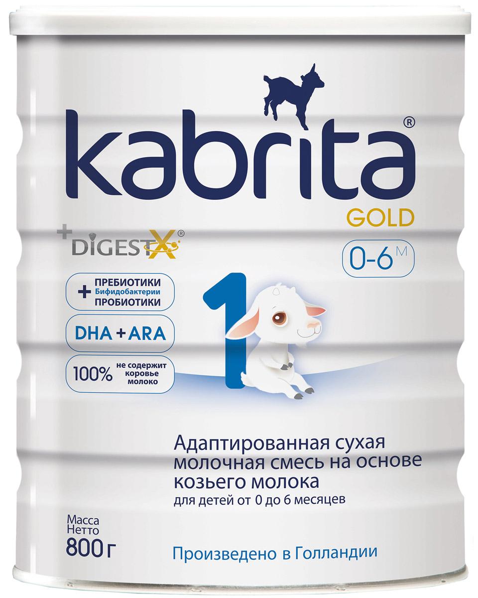 Kabrita Gold 1 смесь для кормления от 0 до 6 месяцев, 800 г kabrita 1 gold 800 г