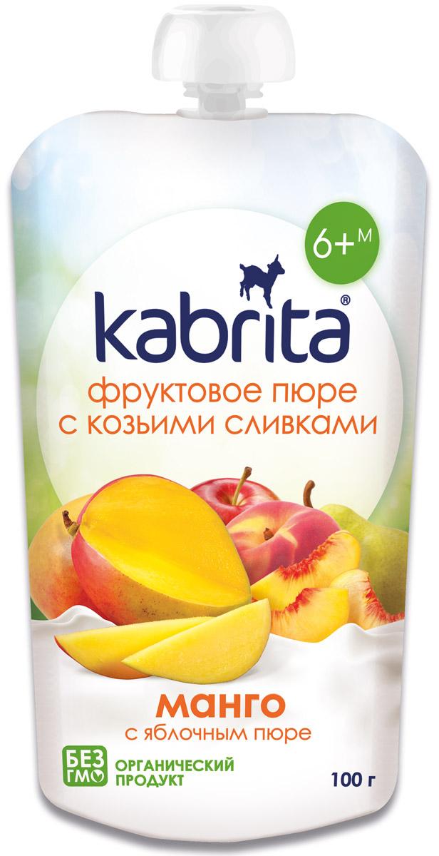 Kabrita Манго с яблочным пюре фруктовое пюре для детей с козьими сливками, 100 г цена