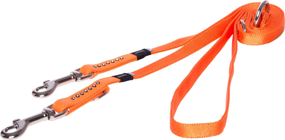 Поводок-перестежка для собак Rogz Luna, цвет: оранжевый, ширина 1,3 см. Размер S для собак поводок
