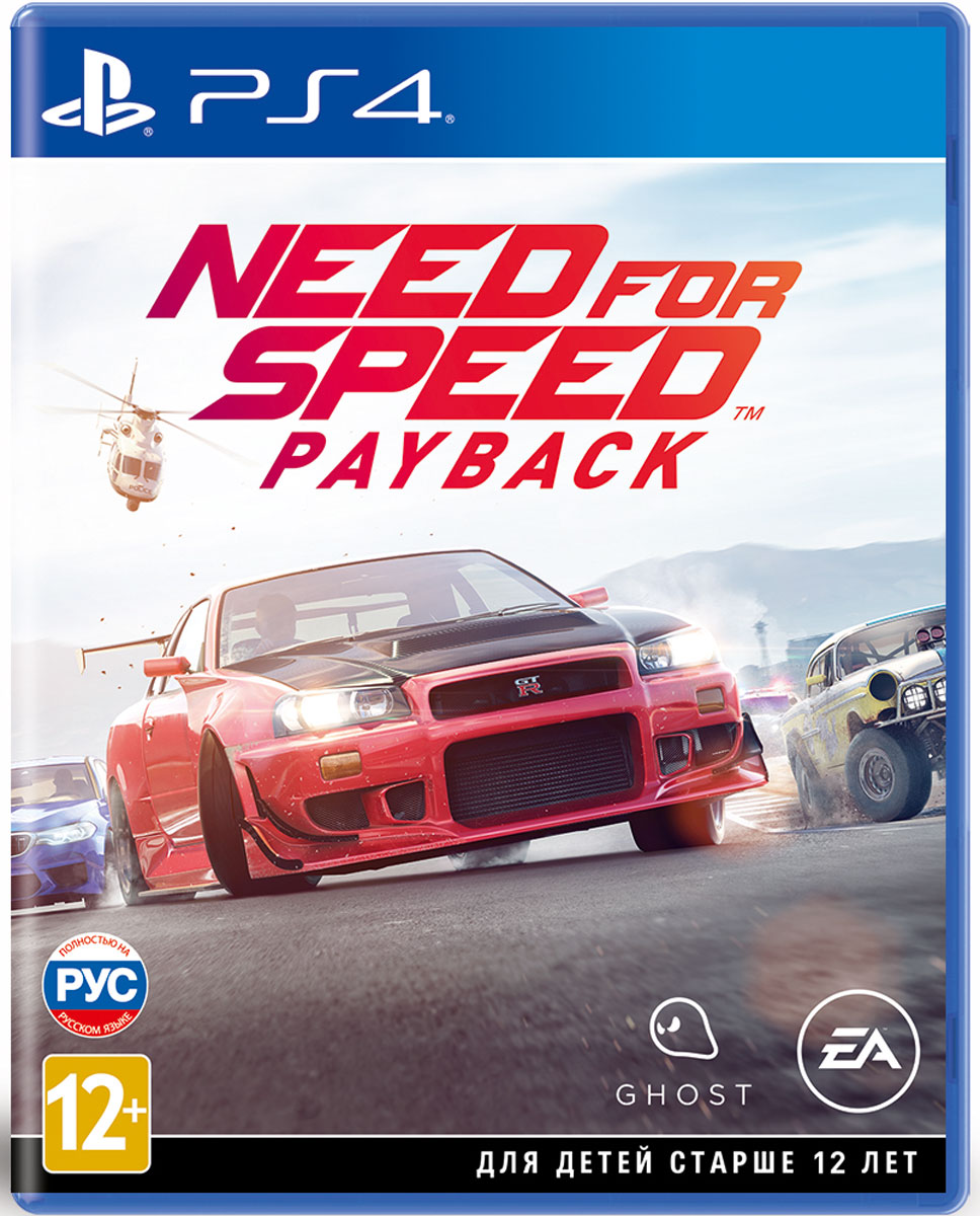 Игра Need for Speed Payback для PS4 Sony