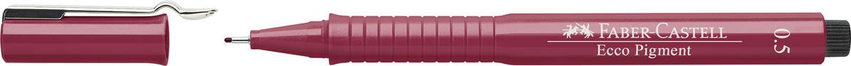 Faber-Castell Ручка капиллярная Ecco Pigment 0,5 мм цвет чернил красный faber castell ручка капиллярная finepen 1511 цвет чернил черный