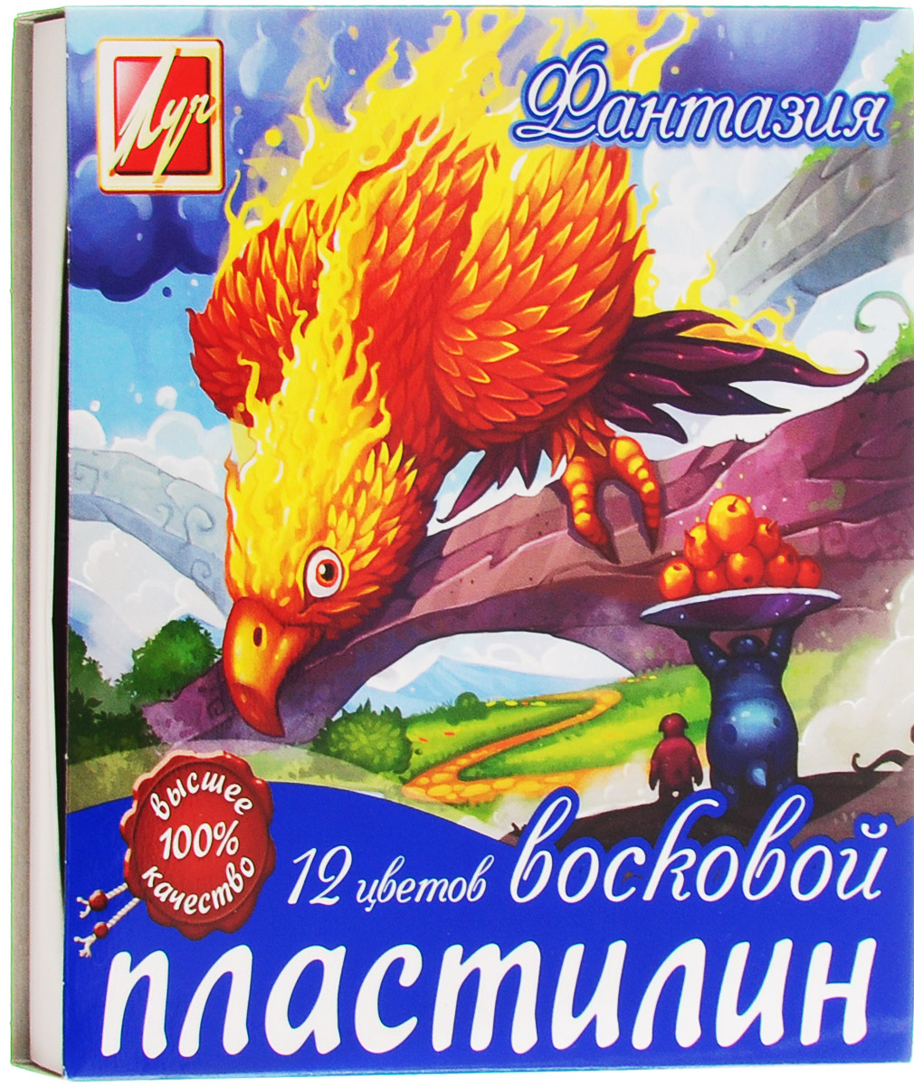 Луч Пластилин восковой Фантазия 12 цветов пластилин восковой hatber забавные зверята 12 цветов 180 грамм со стеком