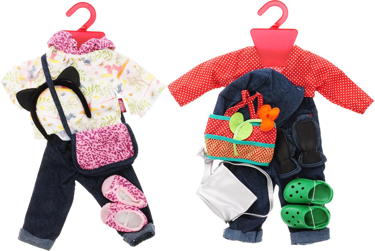 цены Gotz Набор летней одежды и аксессуаров для кукол 16 предметов