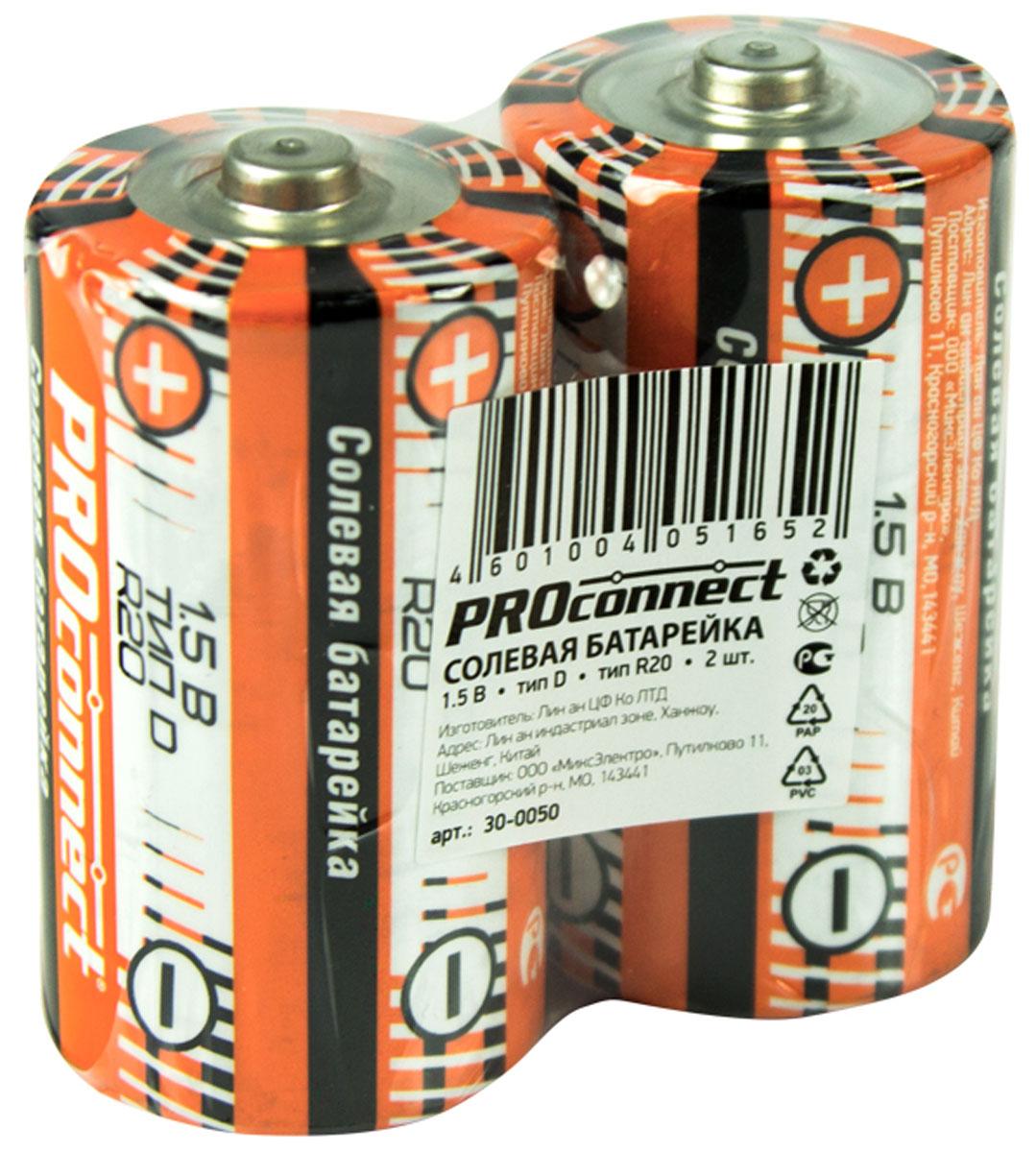 Батарейка солевая PROconnect, тип D-R20, 2 шт батарейка proconnect r20 30 0050 2 штуки