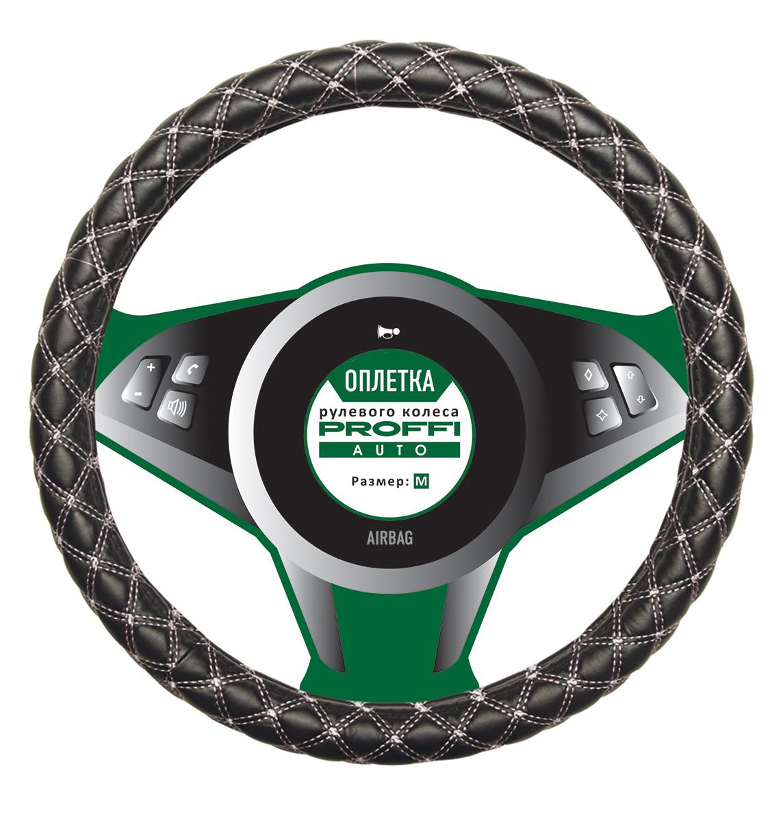 Оплетка рулевого колеса Proffi, цвет: черный, белый, диаметр 38 см