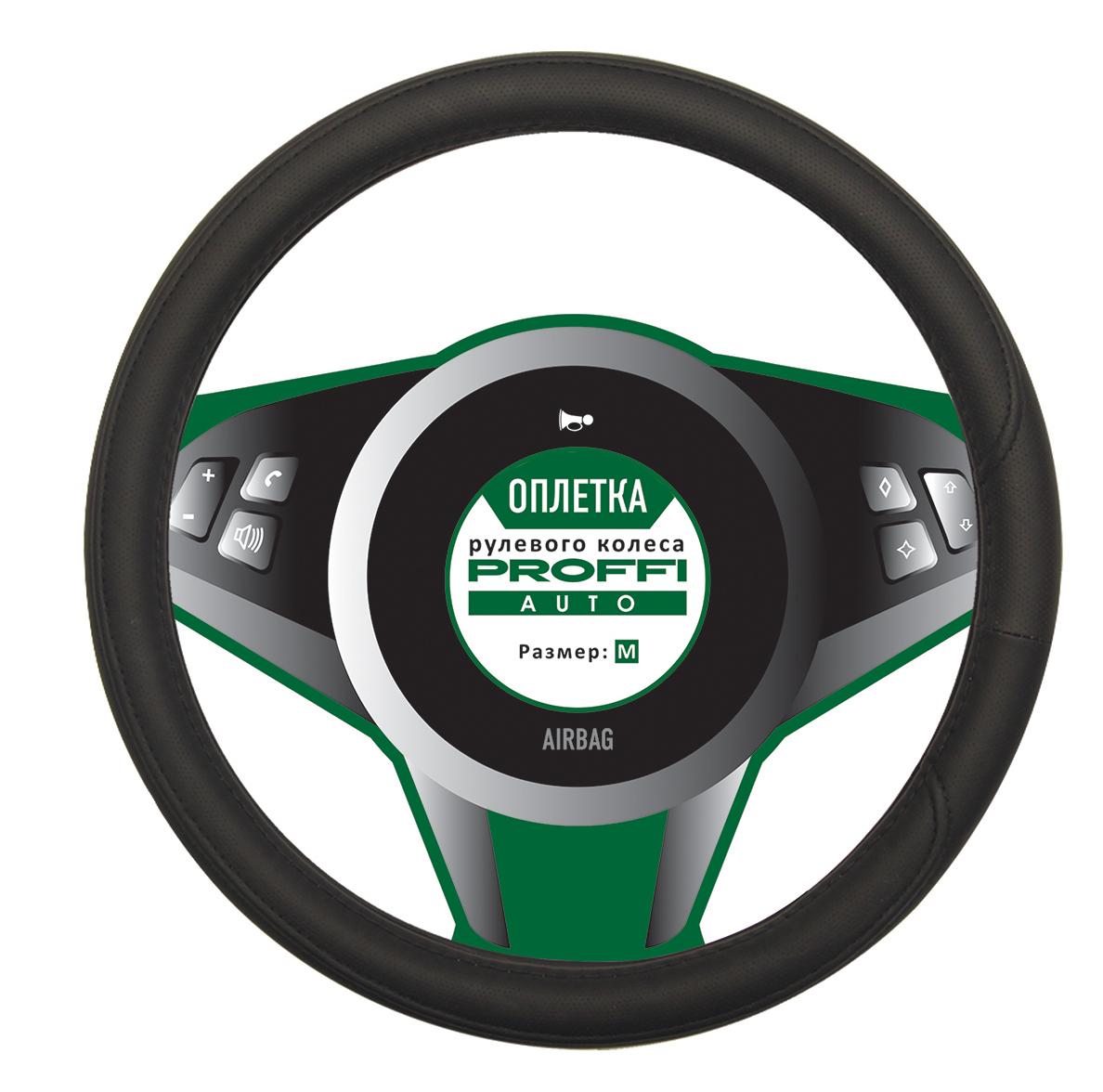 Оплетка рулевого колеса Proffi, цвет: черный, диаметр 38 см. PA0320