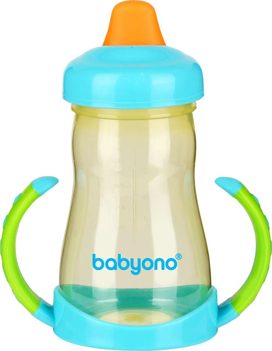 BabyOno Поильник-непроливайка от 6 месяцев цвет голубой оранжевый 220 мл