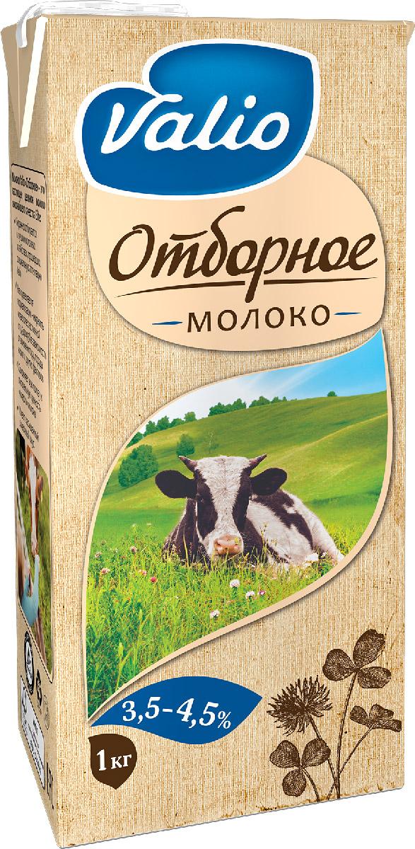 Valio Отборное молоко 3,5-4,5%, 1 л