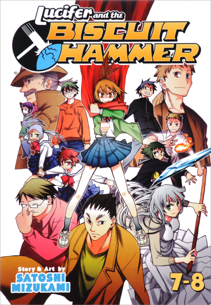 Lucifer and the Biscuit Hammer: Volumes 7-8