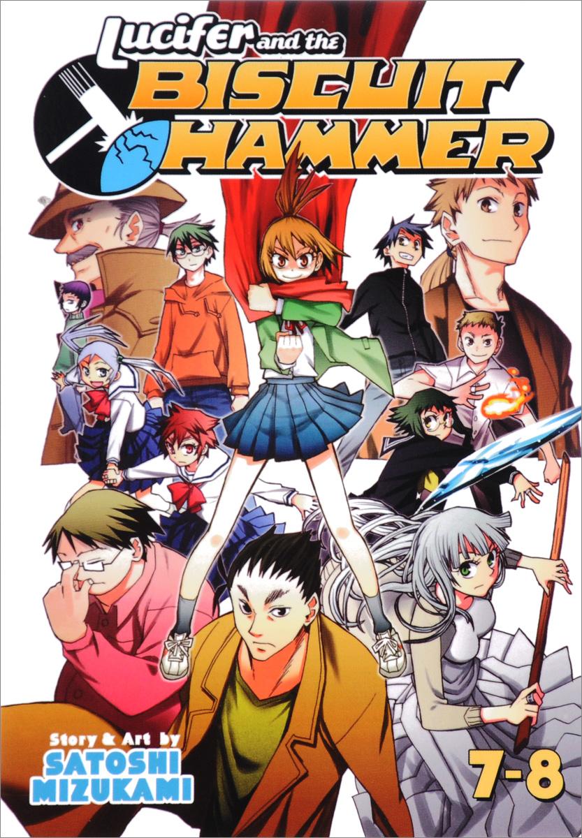 цена Lucifer and the Biscuit Hammer: Volumes 7-8 онлайн в 2017 году