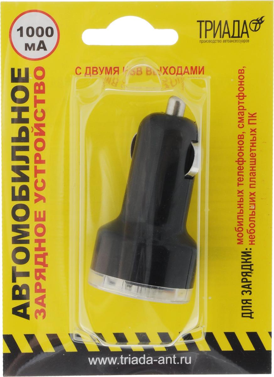 Устройство зарядное Триада USB-710, 2 гнезда, цвет: черный автомобильное зарядное устройство buro tj 201b 2 х usb 4 8 а черный