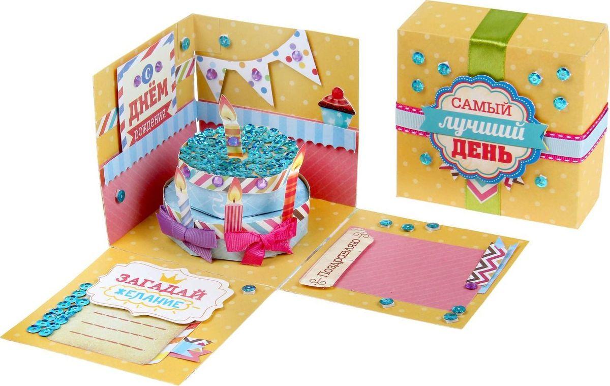 Коробка пожеланий на день рождения