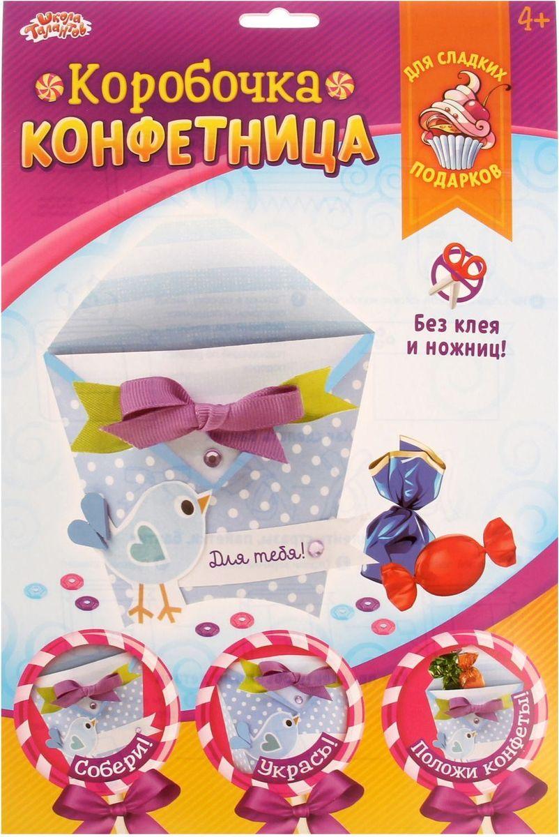Школа талантов Набор для создания коробки Птичка цвет голубой