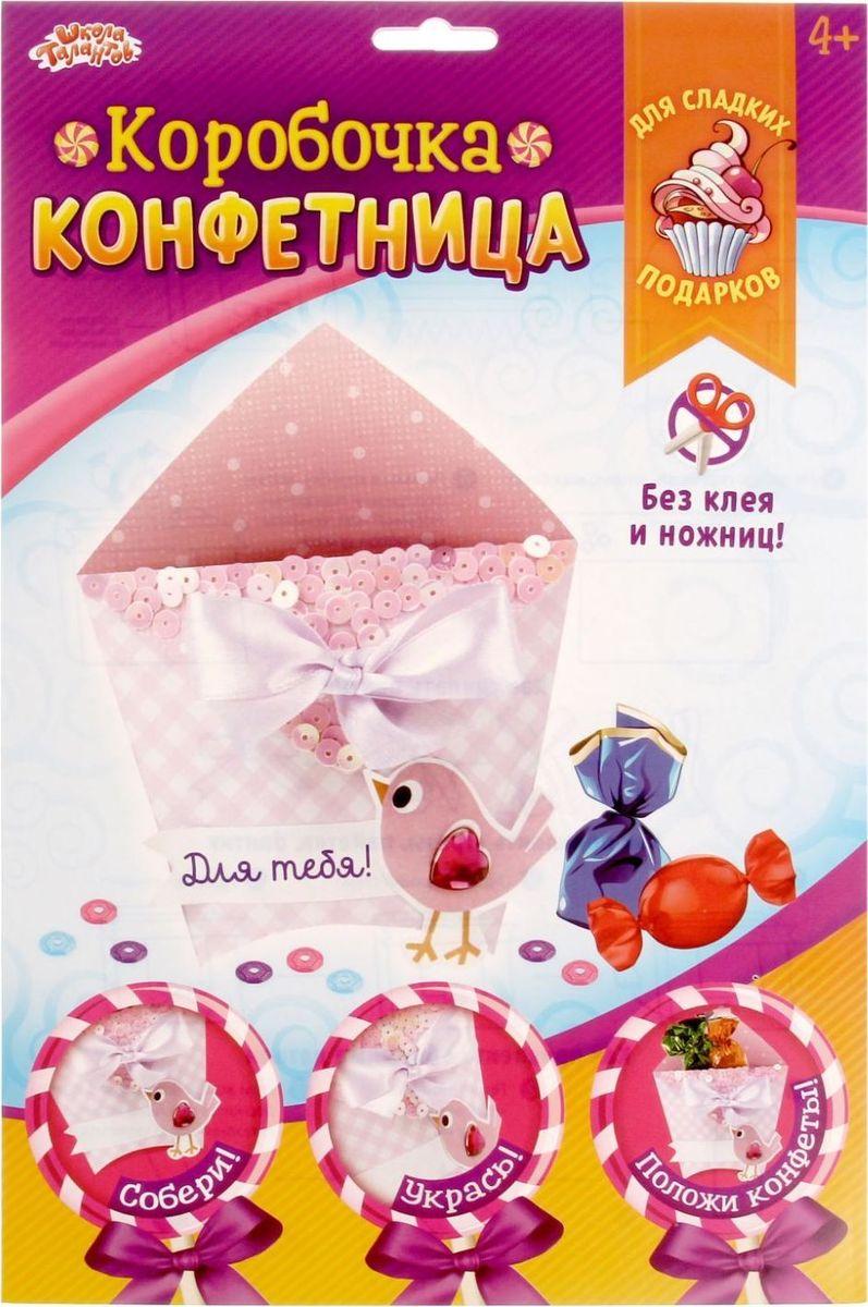 Школа талантов Набор для создания коробки Птичка цвет розовый