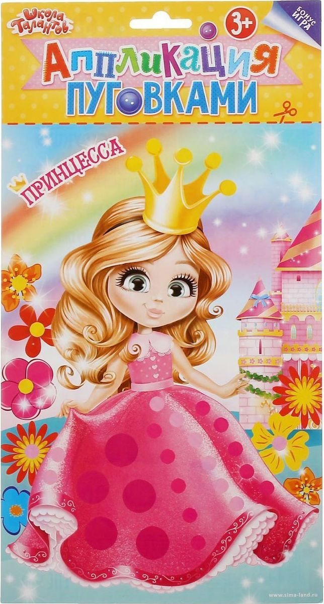 Открытки маленьких принцесс