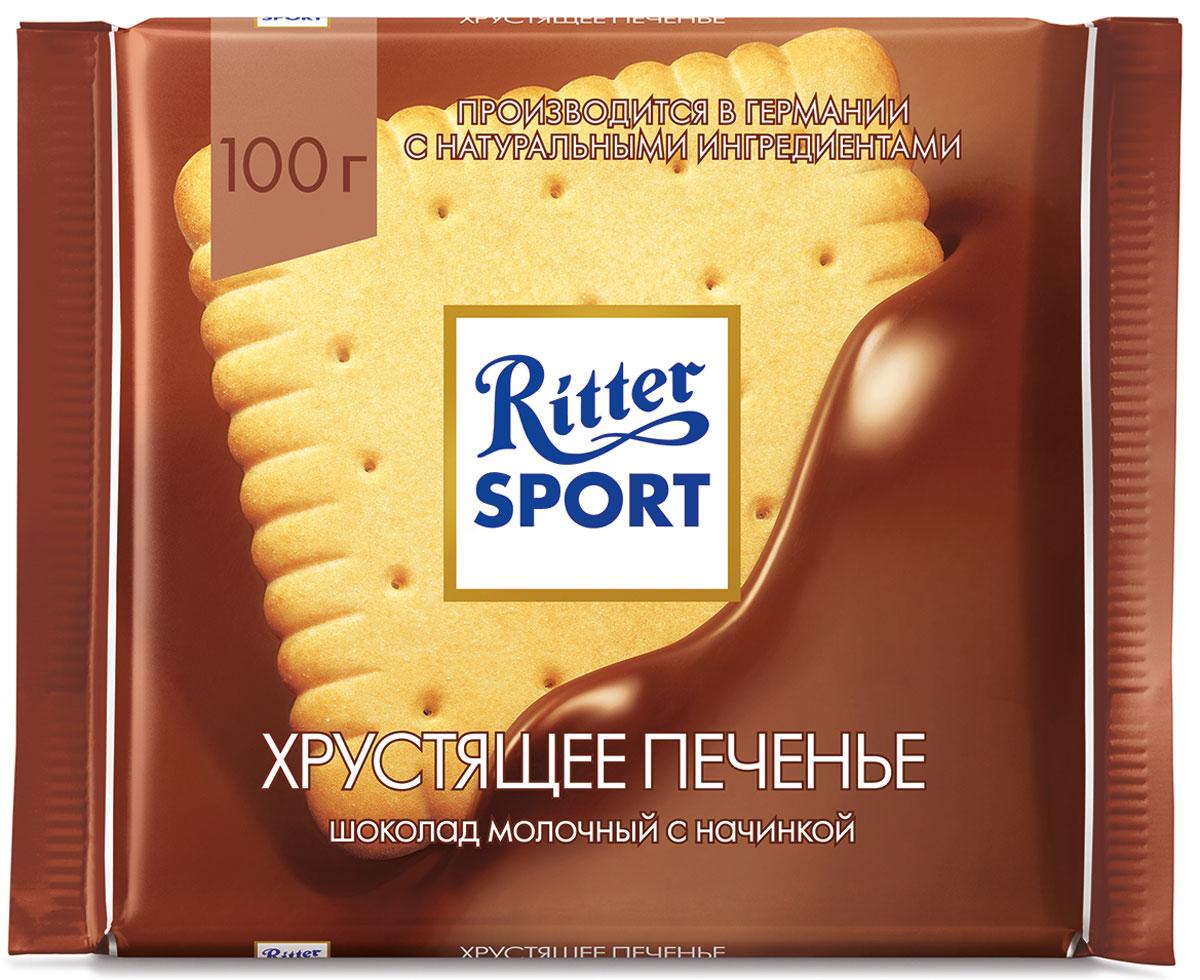 Ritter Sport Хрустящее печенье шоколад молочный с начинкой и печеньем, 100 г alpen gold шоколад с печеньем oreo 95 г