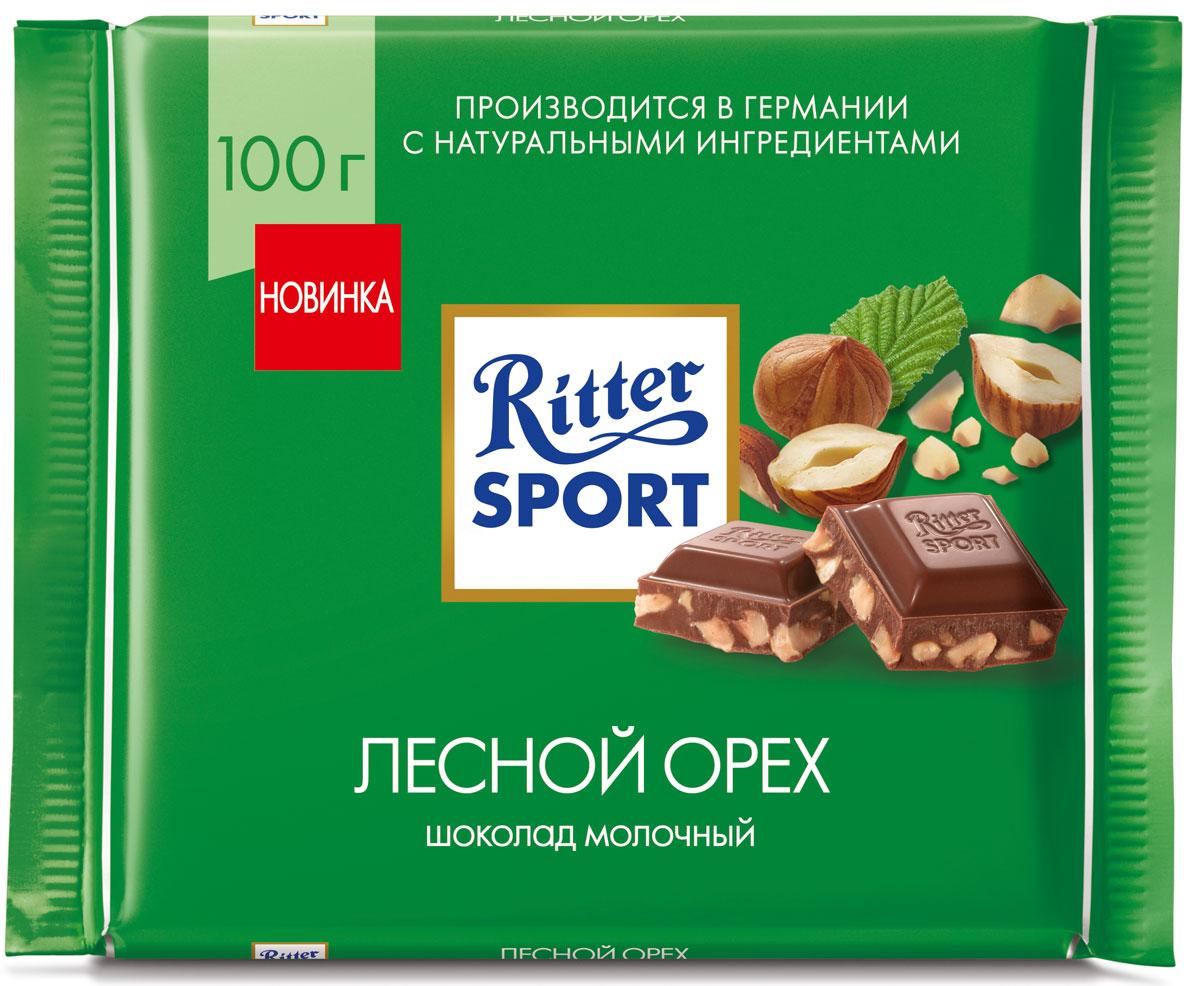 Ritter Sport Лесной орех шоколад молочный с обжаренным орехом лещины, 100 г шоколад молочный ritter sport ром орех изюм 100 г