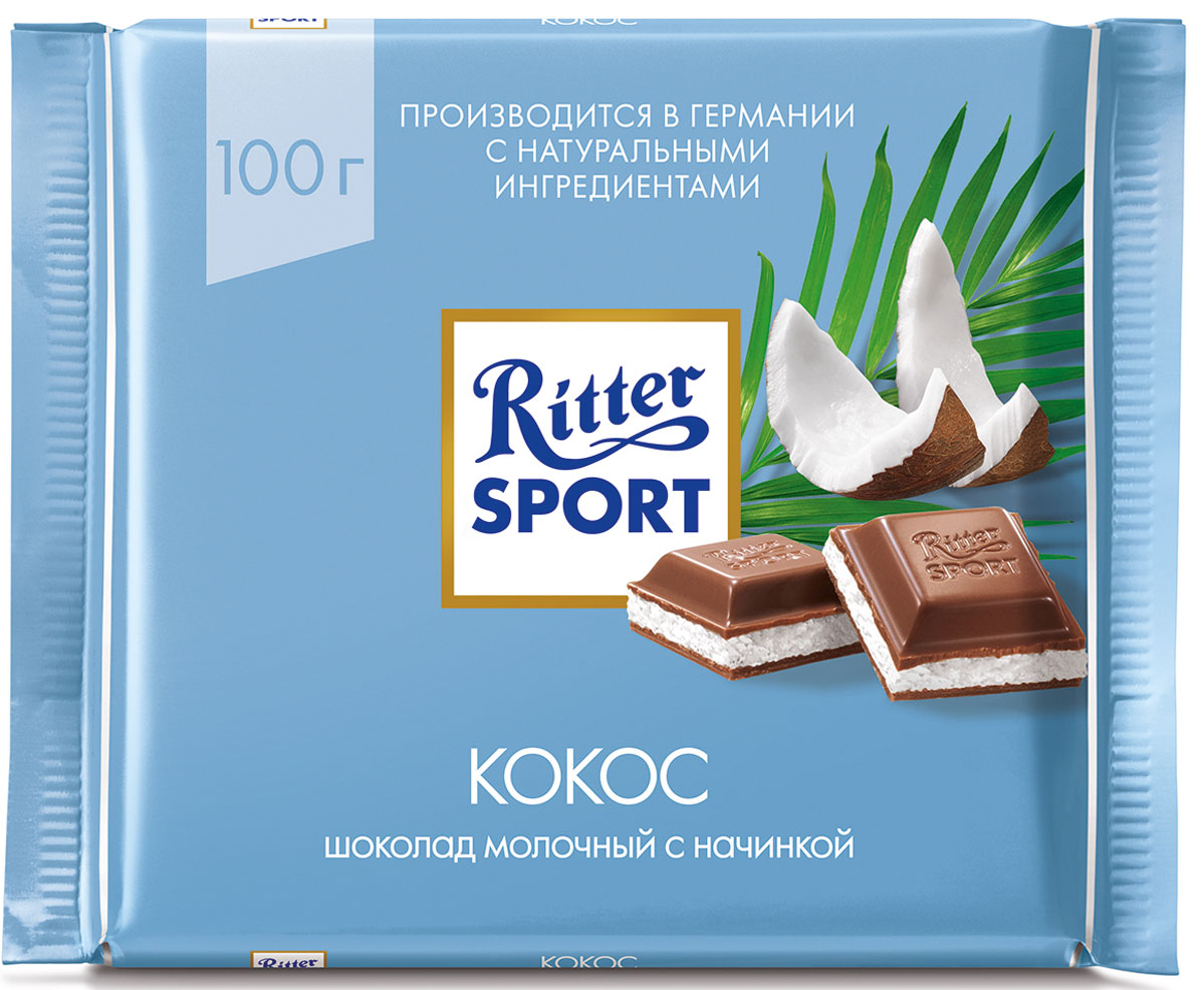 Ritter Sport Кокос Шоколад молочный с кокосовой начинкой, 100 г alpen gold шоколад молочный с начинкой со вкусом капучино 90 г