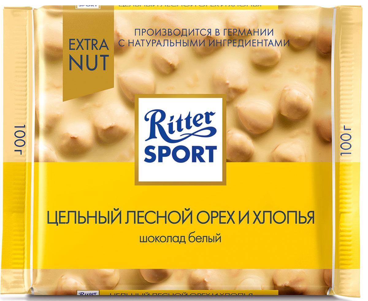 Шоколад белый Ritter Sport Цельный лесной орех и хлопья, 100 г шоколад молочный ritter sport ром орех изюм 100 г