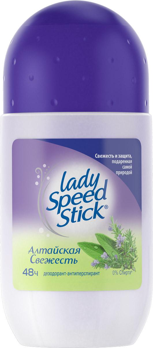"""Lady Speed Stick Роликовый дезодорант-антиперспирант """"Алтайская свежесть"""", женский, 50 мл"""