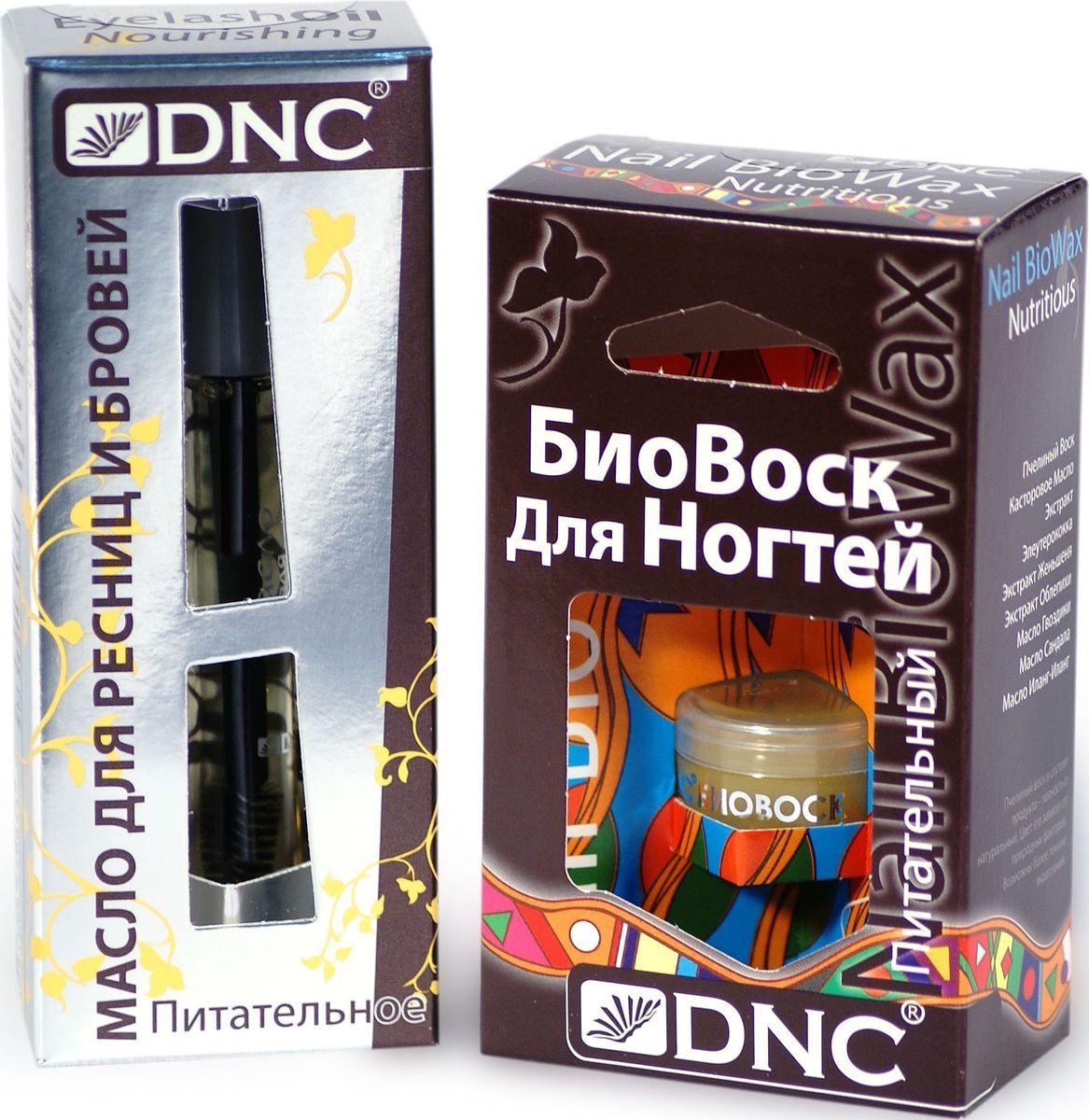 """DNC Набор """"Питательный"""": масло для ресниц и бровей, 12 мл, биовоск для ногтей, 6 мл"""