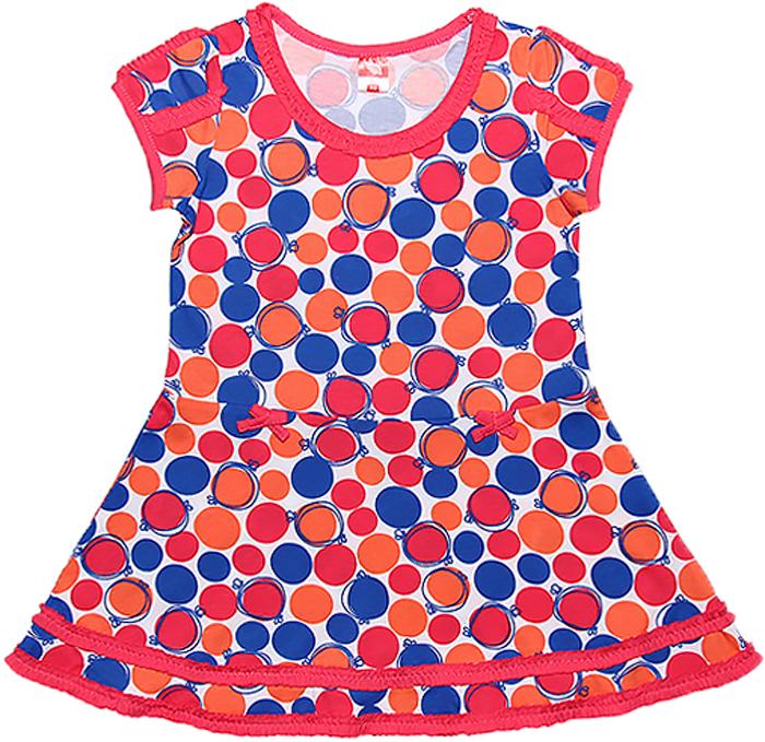 Платье Cherubino все цены