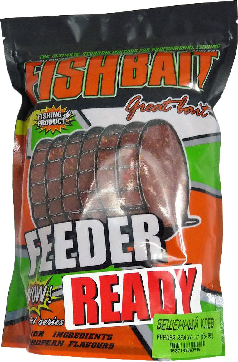 Прикормка для рыб FishBait Feeder Ready