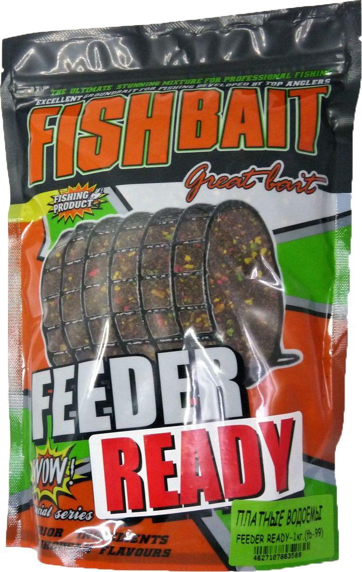 Прикормка для рыб FishBait Feeder Ready Платные водоемы, летняя, 1 кг