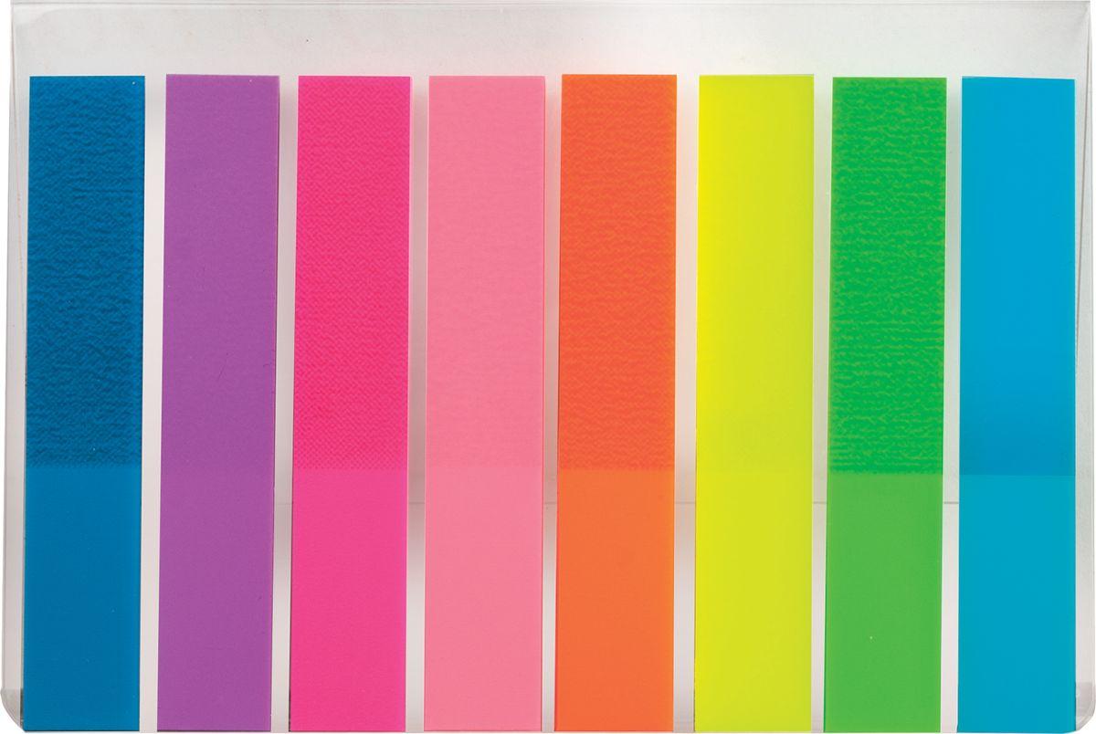 Brauberg Закладки самоклеящиеся 8 цветов по 20 листов 126699