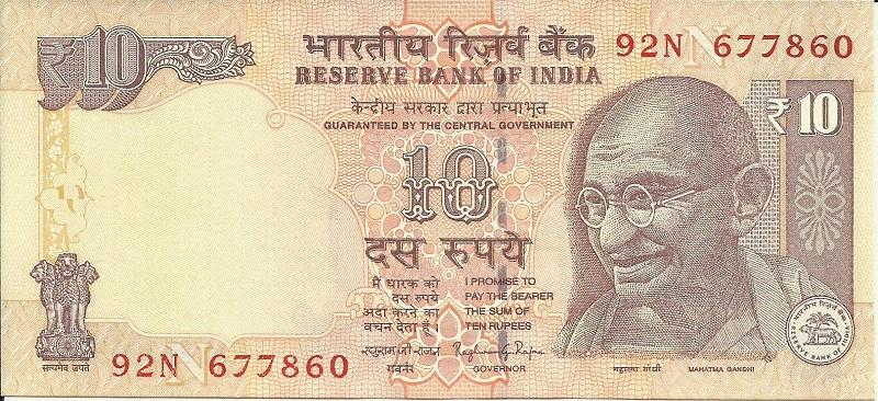 Банкнота номиналом 10 рупий. Литера N. Индия. 2015 год банкнота номиналом 100 рупий литера e индия 2015 год