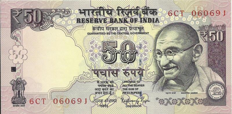 Банкнота номиналом 50 рупий. Литера R. Индия. 2015 год банкнота номиналом 100 рупий литера e индия 2015 год