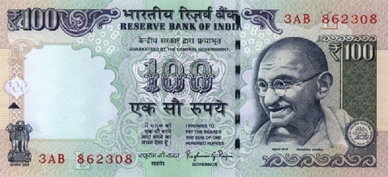 Банкнота номиналом 100 рупий. Литера L. Индия. 2014 год банкнота номиналом 100 рупий литера e индия 2015 год