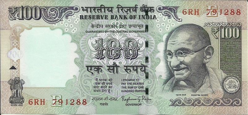 Банкнота номиналом 100 рупий. Литера E. Индия. 2015 год банкнота номиналом 100 рупий литера e индия 2015 год