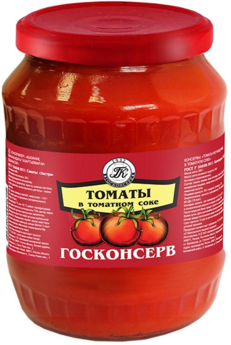 Госконсерв томаты в собственном соку, 720 мл госконсерв уксус столовый 9% 985 г