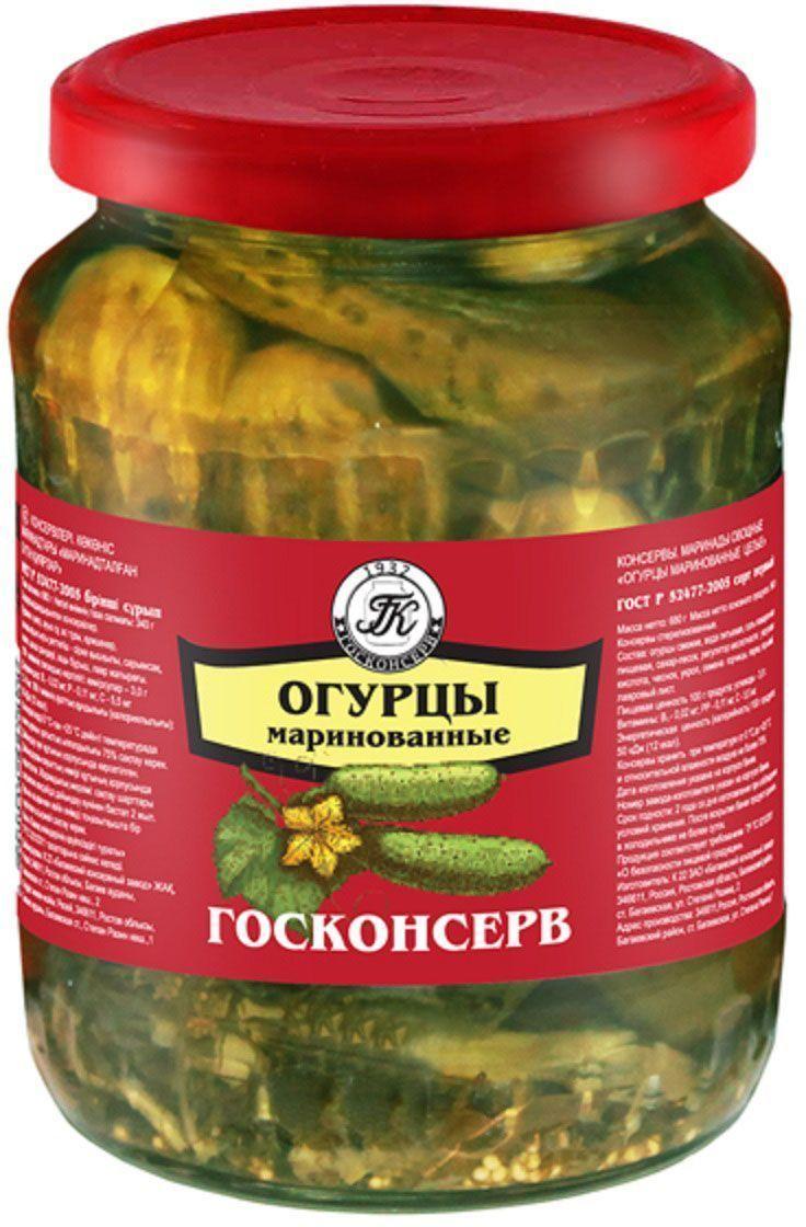 Госконсерв огурцы маринованные 6-9 см, 720 мл lorado томаты маринованные 720 мл