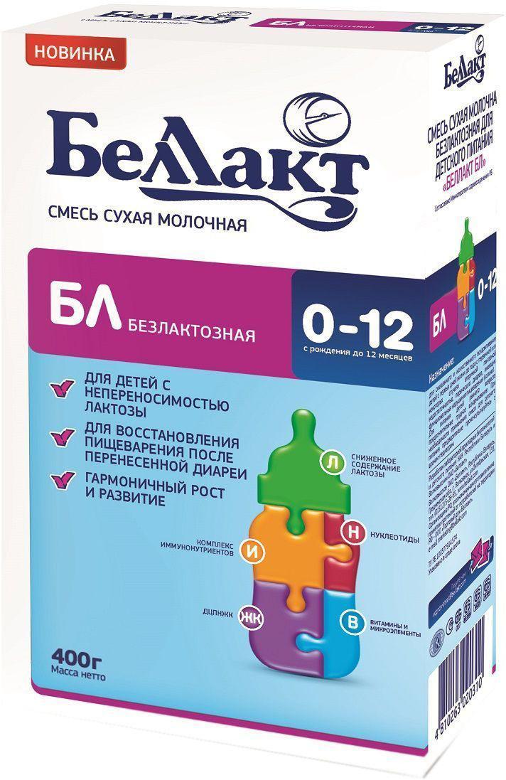 Беллакт БЛ смесь молочная сухая безлактозная с рождения, 400 г беллакт плюс смесь молочная сухая с 12 месяцев 400 г