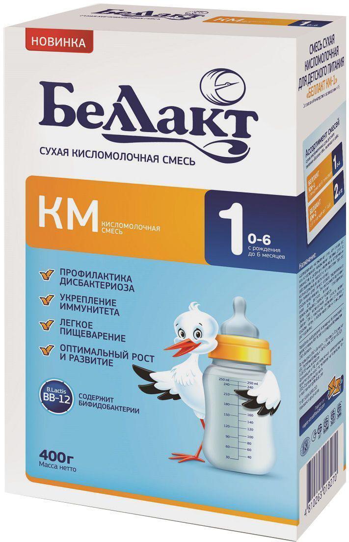 цена на Беллакт КМ 1 смесь кисломолочная сухая с рождения, 400 г