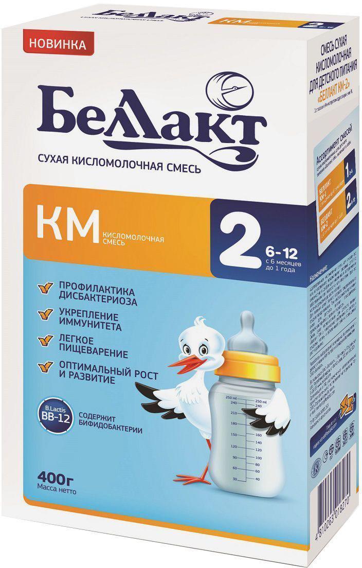 Беллакт КМ 2 смесь молочная сухая с 6 месяцев, 400 г беллакт плюс смесь молочная сухая с 12 месяцев 400 г