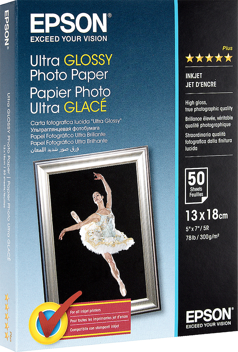 Epson C13S041944 Ultra Glossy фотобумага 13x18, 50 листов фотобумага epson value glossy photo paper 10x15 50 листов c13s400038