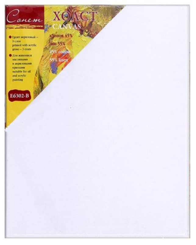 ЗХК Холст на подрамнике 40 х 50 см E6302-B
