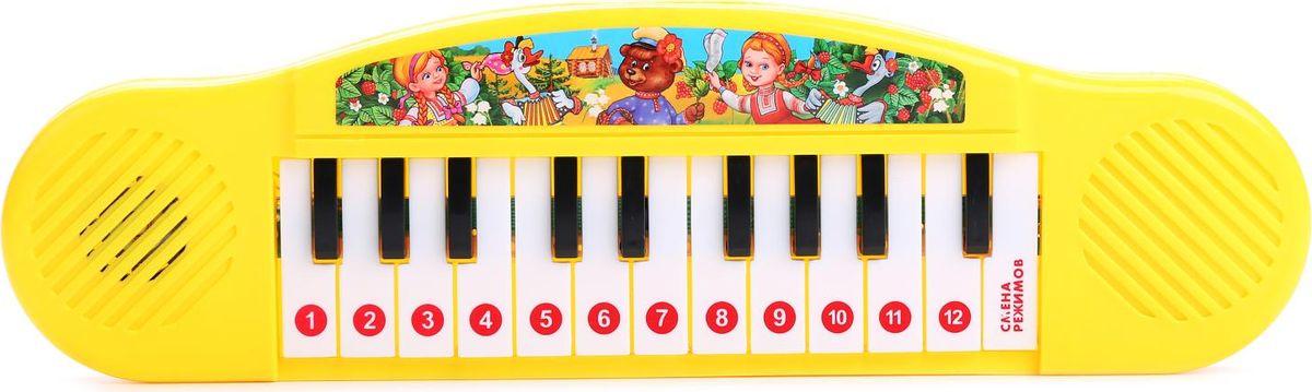 Умка Развивающая игрушка Пианино с потешками цвет желтый playgo развивающая игрушка мое первое пианино цвет желтый